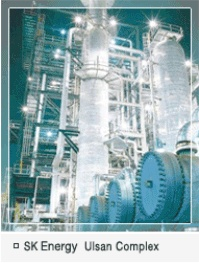 SK Energy Ulsan Complex (ZIC)