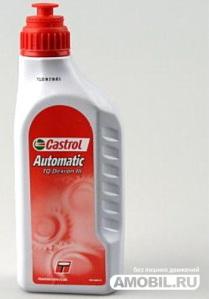 Castrol Automatic жидкость для АКПП