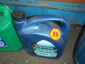 Промо-упаковка моторного масла Sintoil