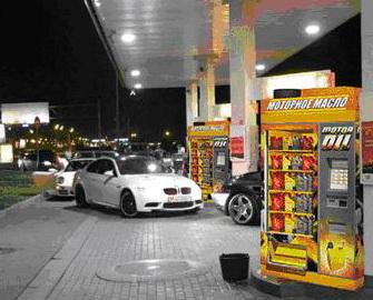 OILMASTER автоматы продажи масел