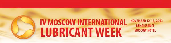 Московская международная неделя смазочных материалов— 2013