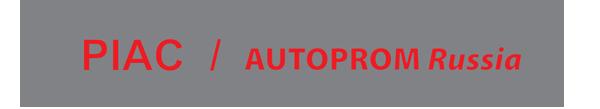 Международная конференция автомобильной отрасли PIAC 2016 (Petersburg International Automotive Conference)
