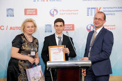 Диплом второй степени получил Бельский Георгий Андреевич (СПб ГБОУ СПО «АТЭМК»)