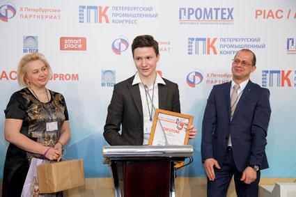Победитель конкурса «Форсайт Авто» 2016 — Голубев Максим Викторович (ФГУП «НАМИ»)
