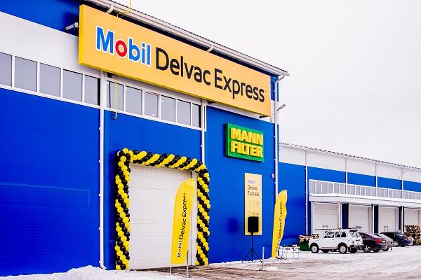 Mobil Delvac Express в Тюмени