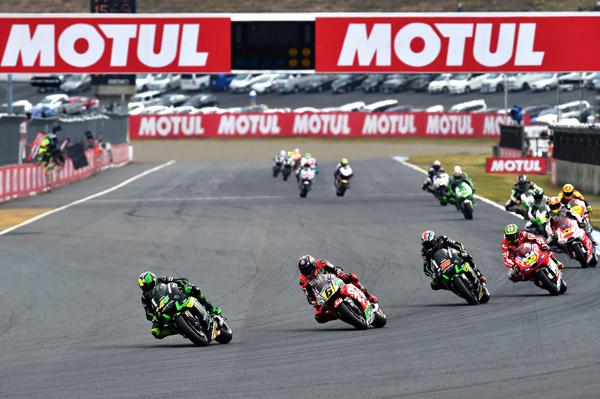 Motul Grand Prix of Japan 2014