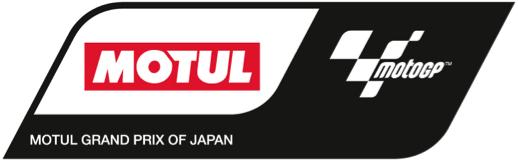 Motul Grand Prix of Japan 2014 logo