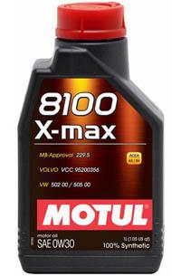 Motul 8100 X-max 0W30 новое полностью синтетическое моторное масло
