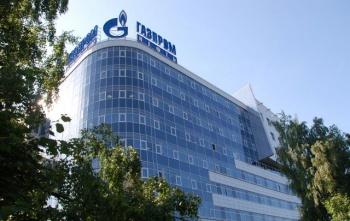 Центральный офис Газпром нефти