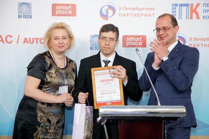 Диплом третей степени получил Вержиковский Алексей Валерьевич (ПАО «КАМАЗ»)
