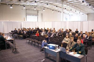 Сибэкспоцентр конференц-залы